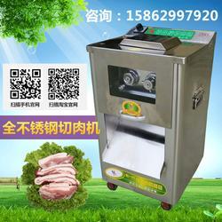 家用碎肉機、金陽絞肉機、西藏碎肉機圖片