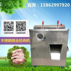 金阳豆浆机 全自动切肉机片-山西切肉机图片
