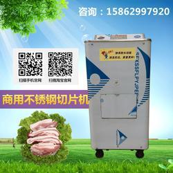 切肉机的|滁州切肉机|镇江金阳绞肉机(查看)图片