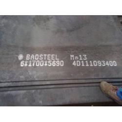 多图_辽宁钢板_供应ASTMA36钢板现货图片