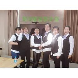 苏州吴淞江食堂承包公司-好滋味餐饮-木渎镇食堂承包图片