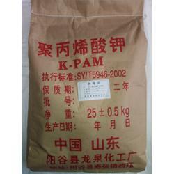 农用聚丙烯酸钾图片