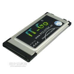 IT-GO 笔记本Express转USB2.0转接卡 PCMCIA转USB扩展卡内置不露头34MM图片