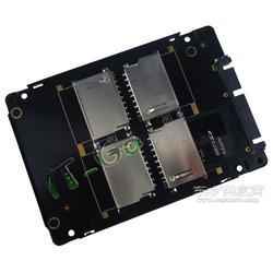 SD转SATA硬盘转接卡 4个SD卡自制SATA 组RAID SSD固态硬盘阵列卡图片