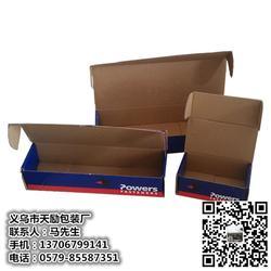 产品包装盒设计、义乌包装盒、 天励包装优惠多多图片