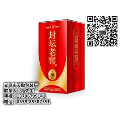 义乌瓦楞盒包装厂家_义乌天励包装厂品种多_纸盒图片