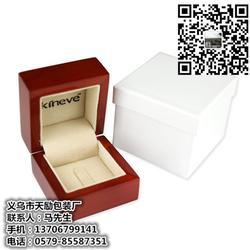 义乌 纸盒、义乌纸盒、义乌市天励包装厂图片
