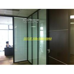 两层玻璃夹百叶隔断墙 玻璃隔断,成品隔墙 办公室成品玻璃隔墙图片