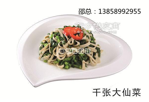 餐饮料理包报价,料理包,邵世佳支持混批(查看)图片