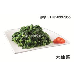 速冻料理包_速冻料理包报价_邵世佳(推荐商家)