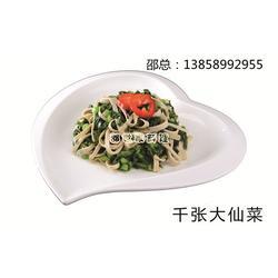 便当料理包,料理包,邵世佳标准化安全生产(查看)图片