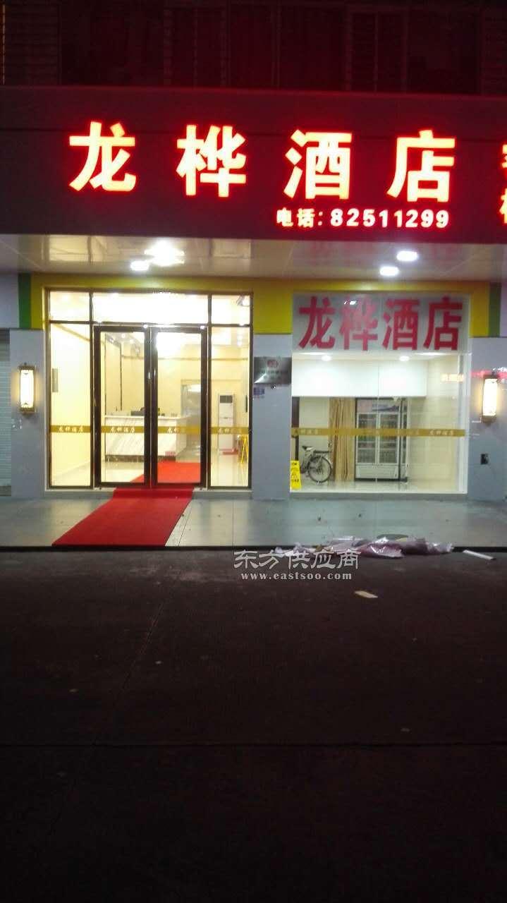 龙桦平价商务酒店(多图),禅城区酒店预订图片