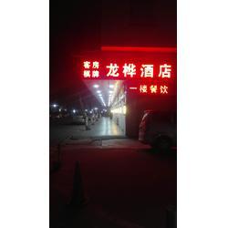 谢边出口平价酒店-佛山龙桦商务酒店图片