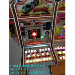 晋城大型游戏机,压分机游戏机厂家直销,投币大型游戏机图片