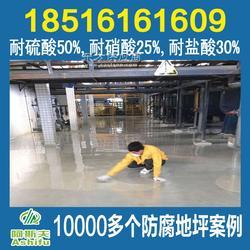 防腐地板漆乙烯基重防腐图片