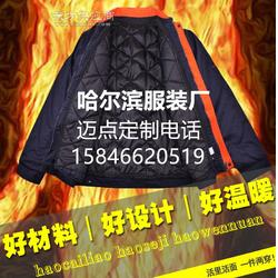 服装工厂专业定制各大户外作业保暖服装图片