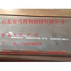 NM360耐磨板宝钢代理_NM360耐磨板_马得利(多图)图片