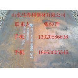 贵阳NM450钢板,耐磨板,NM450钢板厂家图片