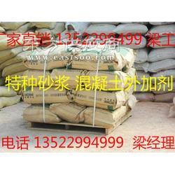 上海防静电不发火水泥砂浆厂家13522994999图片