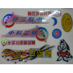 pet标签_济南今博伟业公司_济南标签图片