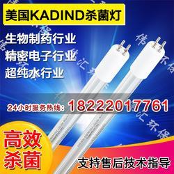 现货供应 美国KADIND GPH620T6L/29W 紫外线杀菌灯管 高效 寿命长图片