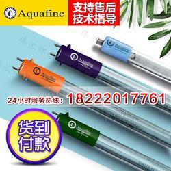 美国Aquafine杀菌灯17998LM电子行业专用紫外线UV灭菌灯 粉色灯头图片