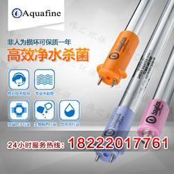 代理 美国Aquafine 3098LM水产加工业专用紫外线消毒灭菌灯图片