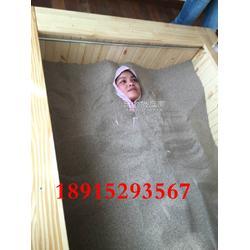 沙疗床沙疗床表图片
