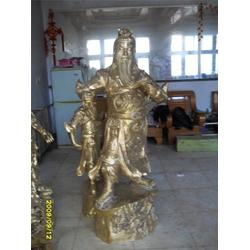 铜关公佛像|鹤壁铜关公|兴悦铜雕图片