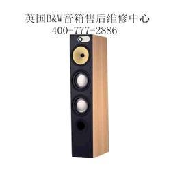 B&W宝华802D低音炮有底噪、德阳B&W维修、粤胜音响维修图片