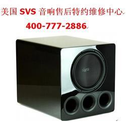 粤胜音响维修,SVS低音炮PC3不通电烧保险,苏州SVS维修图片