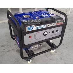 7千瓦小型移动式汽油发电机LS-7660图片