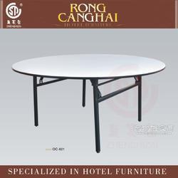 酒店宴会家具 圆型PVC台面宴会桌子 折叠桌子图片