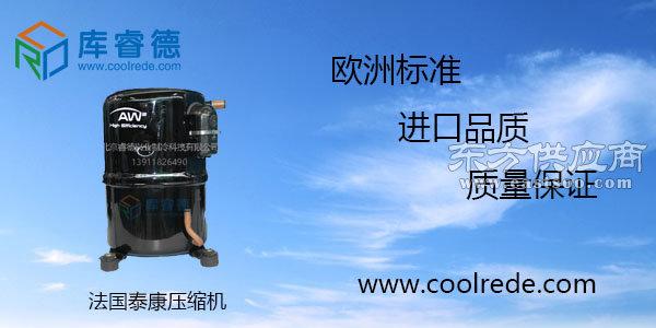 泰康压缩机,睿德兴业,北京延庆泰康压缩机图片