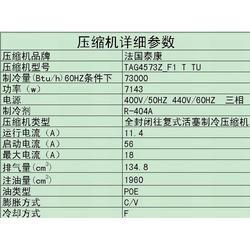 原装进口泰康压缩机代理商,泰康压缩机,睿德兴业(查看)图片