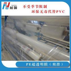 PE包装保护膜-PE包装保护膜多少钱-驰力塑料图片
