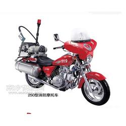 天盾消防摩托车两轮消防摩托车正品特卖图片
