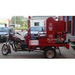 天盾三轮消防摩托车 消防泵摩托车厂家直销图片