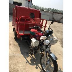150型正三轮消防摩托车天盾特卖 三轮消防摩托车图片