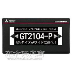 T2104-PMBDS2 三菱觸摸屏4.5寸型2通道RS-232DC24V TFT單色圖片