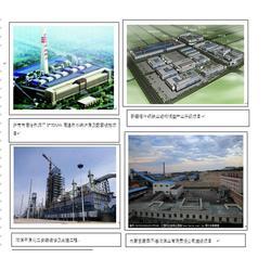 工程造价培训厂家-青海工程造价培训- 山东龙达造价咨询