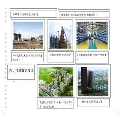 工程造价咨询甲级-北京工程造价咨询-龙达工程造价咨询公司图片