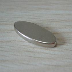 思科磁业放心企业 钕铁硼磁铁定做-钕铁硼磁铁图片