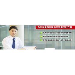 十堰中央空调,中央空调 哪个品牌好,武汉步步赢(多图)图片
