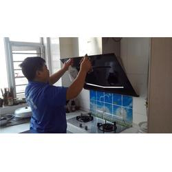 家庭油煙機清洗-淄博樂邦保潔有限公司-家庭油煙機清洗收費標準圖片