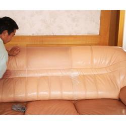 淄博乐邦物业有限公司 地毯清洗收费标准 淄博地毯清洗