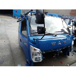 六轮奥驰驾驶室D2销售-发旭五征配件加工厂-六轮奥驰驾驶室图片