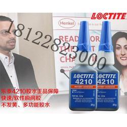 乐泰胶水生产厂家、乐泰胶水办事处(在线咨询)、武汉乐泰快干胶图片