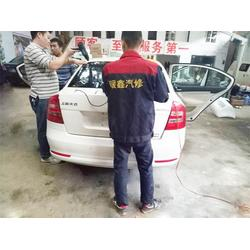 百洋欧典汽车保养_45000公里汽车保养_襄阳暖鑫汽修图片