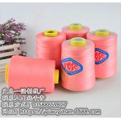 一涵制线厂坚持高品质(图)|缝纫线价|缝纫线图片